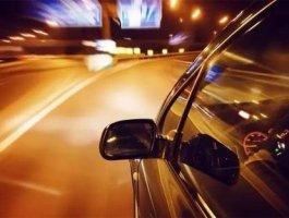 新手尽量晚上不要开车