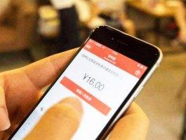 怎么用手机兼职赚钱?网上那些用微信赚钱的兼职是真的吗?