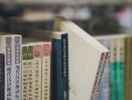 读万卷书行万里路