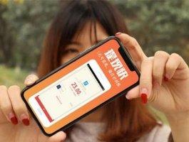 手机上真实可靠的赚钱软件有哪些?不妨试试这个平台
