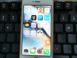 苹果手机能做的手机兼职有哪些?分享个一天能赚200的兼职平台