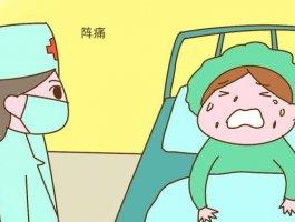 什么是宫缩,怎么个疼法?是什么感觉?