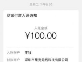苹果手机怎么快速赚钱?怎么用苹果手机兼职赚零花钱?