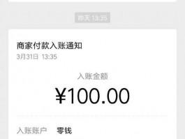 手机赚钱平台正规app有哪些?我用这两个兼职平台每天赚100多