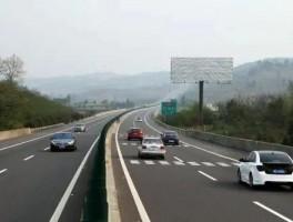 国庆假期新手司机上高速