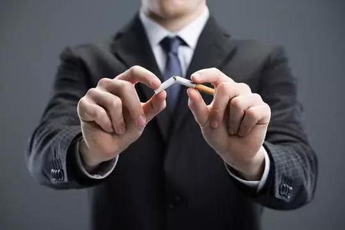 戒烟四个月