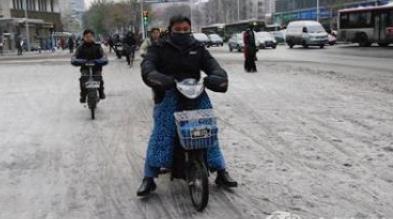 天气寒冷,注意保暖 第3张