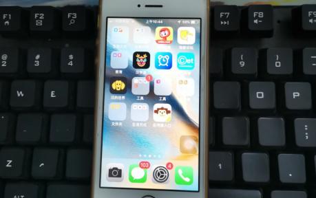 苹果手机能做的手机兼职有哪些?分享个一天能赚200的兼职平台 第1张