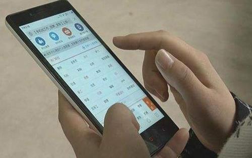 手机赚钱软件那个好?靠谱的兼职赚钱平台有哪些? 第1张