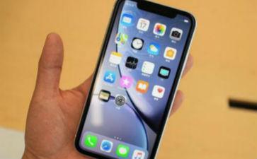 苹果手机下载软件兼职靠谱吗?我来告诉你答案 第1张