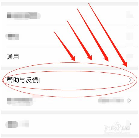 微信上有重要的聊天记录给删掉了,教你修复方法 第1张