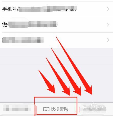 微信上有重要的聊天记录给删掉了,教你修复方法 第2张
