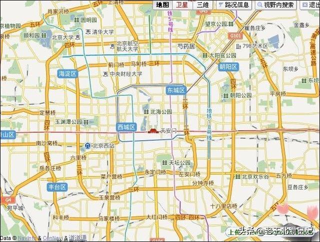 北京到哪找工作好找? 第2张