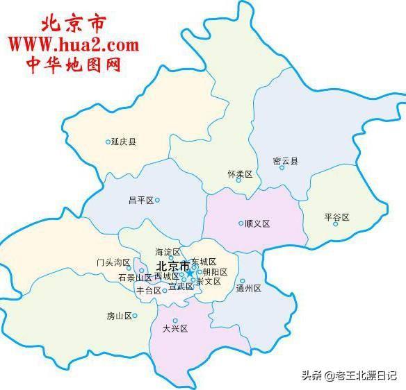 北京到哪找工作好找? 第1张