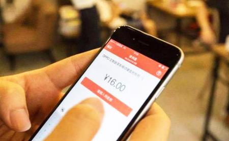 苹果手机赚钱最靠谱的app 第1张