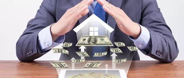 房贷提前还款什么时候最佳?金融专员这样说 第1张